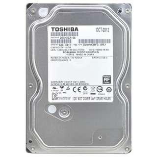 Toshiba 2TB 3.5 Inch Hard Disk Drive