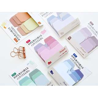 Gradient Colors Sticky Index Notes
