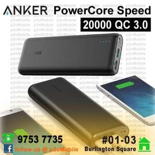 Anker PowerCore Speed 20000mAh *Upgraded