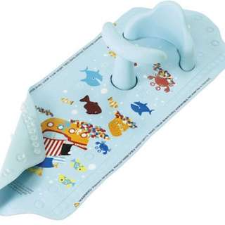 Mothercare Aqua Pod Brand New