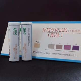 Ketone test strips - ketostix 28 strips [perfect for people taking ketogenic diets] Ketone urine test / urinalysis keto / ketosis / ketone acids