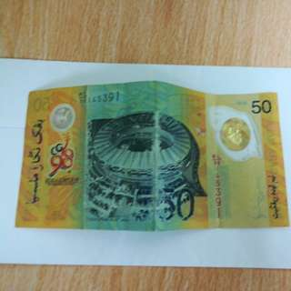 98 Commonwealth Games RM50 banknote