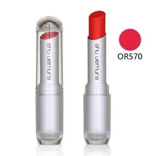 shu uemura rouge unlimited matte 570