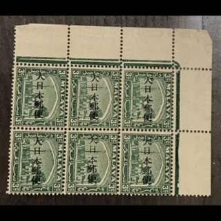 Malaya Mosque 3c green Overprint Jap Occ Blk Of 6 Mint (toned)