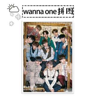 WANNA ONE PUZZLES