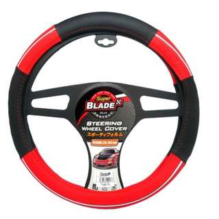 Blade AN8911 Steering Wheel Cover