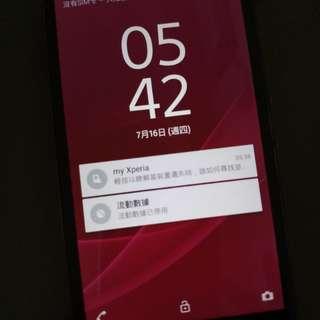 Sony Xperia Z 智能手機