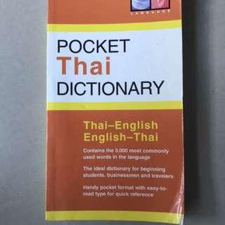 Pocket Thai Dictionary