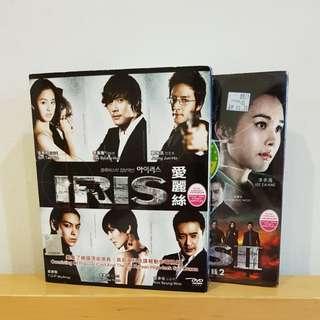 IRIS k-drama DVD