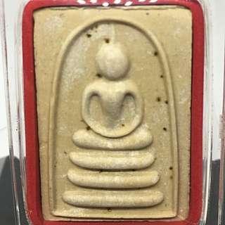 Somedj Lung Roob Murn. LP Pae. Wat PiKulThong. 2540. $50