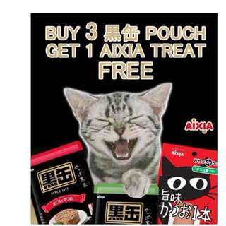 Aixia Pouch New Launch Special Promotion
