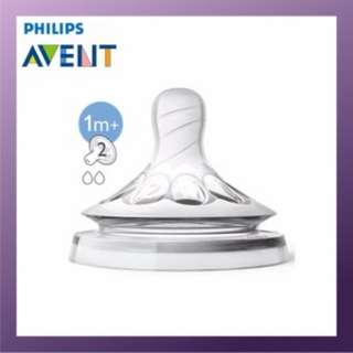 Philips Avent Natural Teat 2 Hole Slow Flow