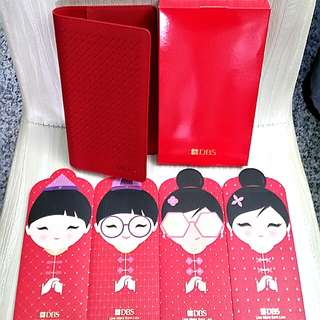 Set of 5 packs of 2018 DBS Red Packet Ang Pow Ang Bao with matching DBS Ang Pow Holder / Clutch