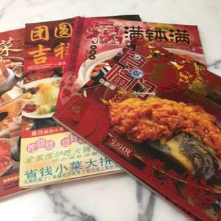 Chinese New Year Cookery Books ( Set 1)