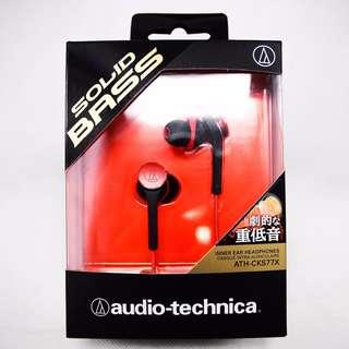 Audio Technica ATH-CKS77X