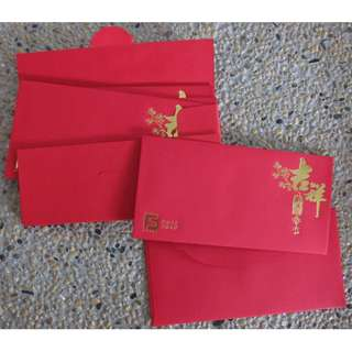 Red Packet Set