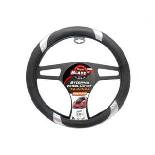 Blade AN8903 Steering Wheel Cover (Black/Silver)