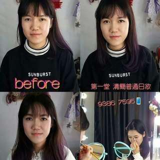 個人化妝及髮型課程 1對1 同行優惠
