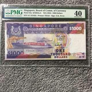 A1 GKS Prefix $1,000 Ship 🚢Series