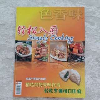 Preloved Simply Cooking Book