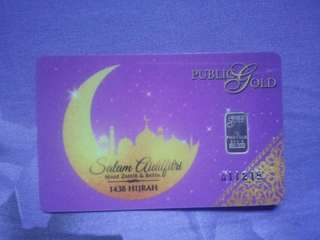 Public gold 1g 999 Raya Edition
