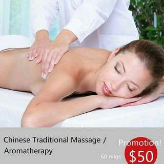 Chinese Traditional Massage
