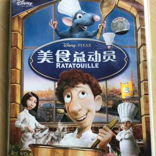 Children movie dvd