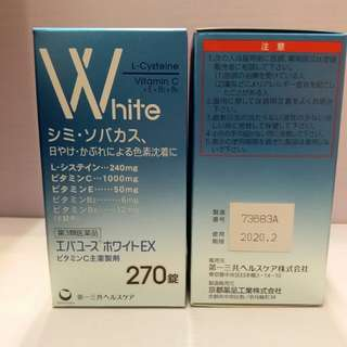 日本 第一三共 White EX 淡斑去印美白錠 (2018新版270錠)