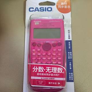 Casio 粉紅色計數機