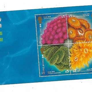 1994香港郵票,珊瑚,小全張。