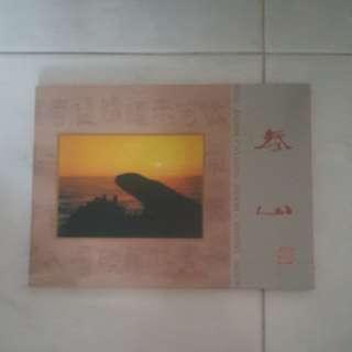 Taishan Souvenir Booklet