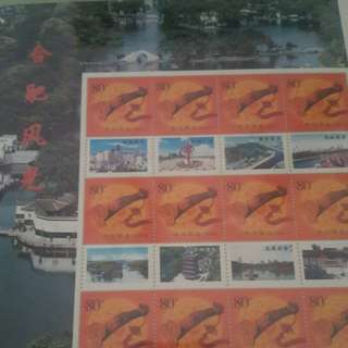 Stamp collection from china