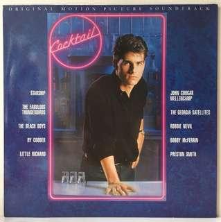 Cocktail Soundtrack (1988 UK & Europe Original - Vinyl is Mint)