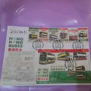 2013香港巴士郵票首日封