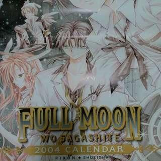 種村有菜 尋找滿月 星河滿月 2004月曆 日版