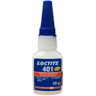 LOCTITE 401 (20g) instant adhesive