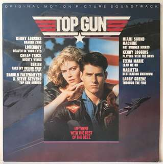 Various ‎– Top Gun - Original Motion Picture Soundtrack (1986 Europe Original - Vinyl is Excellent)