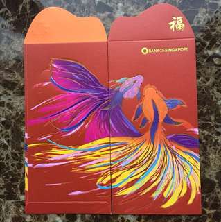 Bank of Singapore Red Packet 2018