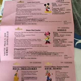 Disney Disneyland meal voucher 香港迪士尼樂園3合1餐飲劵,平賣$210/1套,只有2套賣完就無。包郵面交