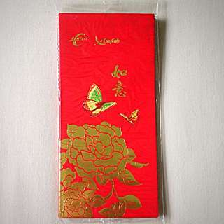 Comfort Red Packet