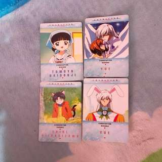 百變小櫻2000年日本絕版角色咭4張