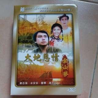 亞視 大地恩情 金山夢 DVD 劉志榮, 秦沛 , 伍衛國, 潘志文 經典劇集-電視劇-粵語