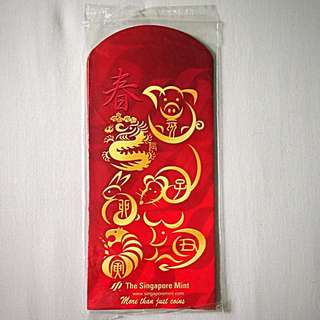 The S'pore Mint Zodiac Red Packet