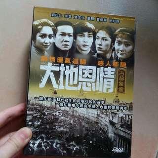 亞視 大地恩情 古都驚雷 DVD 經典劇集-電視劇-粵語