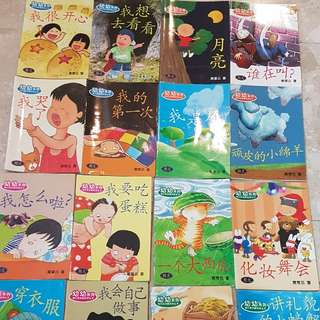Chinese Readers for 3- 4 years old