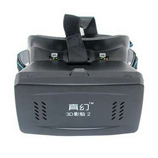 [BNIB] Chralter Zhenhuan II VR Headset