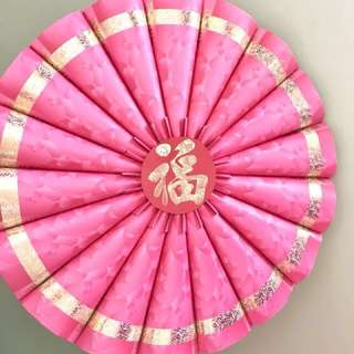 CNY pink  wall hanging decoration