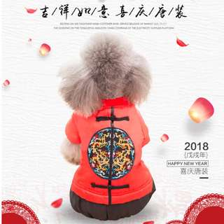 Chinese New Year Red Outfit for Dogs