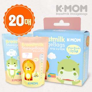 K-MOM Breast Milk Storage Bags 20Pcs