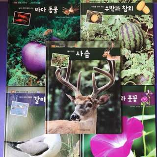 Korean animal books
